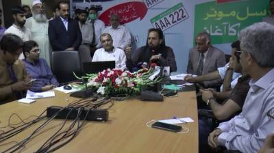 Mumtaz inaugurates universal number plates and E-Auction system in Lahore August 18, 2020