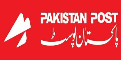 Pakistan Post revenue increased to Rs. 16 bln in two years , Aug 18, 2020