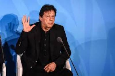 Pakistan's direction set towards welfare state in last two years: PM , Aug 18, 2020