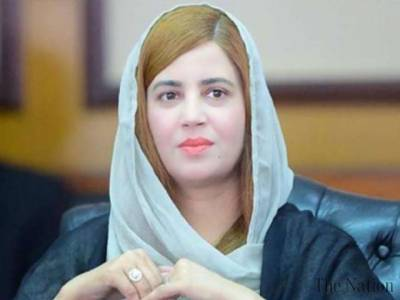 Zartaj Gul criticizes PPP for poorly handling problems of province, Aug 18, 2020