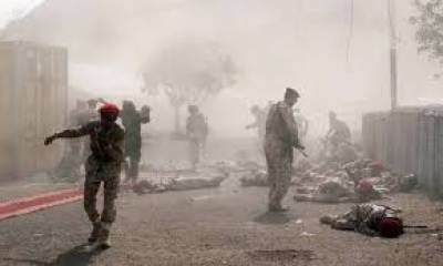 Blast wounds 4 including military personnel in N. Afghanistan August 19, 2020