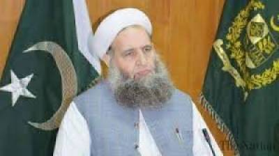 Hazrat Imam Hussain's (R.A) life, a role model for humanity: Noor Ul Haq Qadri , Aug 19, 2020