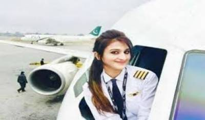 LHC stops implementation on notification for licence suspension of two pilots, Aug 19, 2020