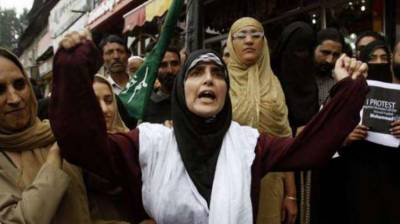MKM Chairperson urges world to take notice of extrajudicial killings of Kashmiris August 19, 2020