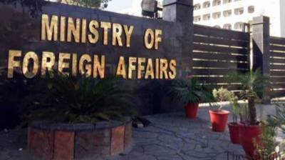 Pakistan felicitates to Afghanis on 101st Independence Day August 19, 2020