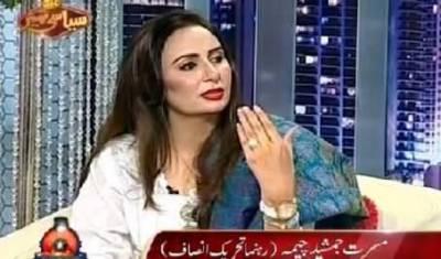 PTI govt taking adequate measures to control artificial price hike: Musarrat Cheema, Aug 19, 2020