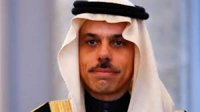 Saudi Arabia says no Israel deal without Palestinian peace: minister, Aug 19, 2020