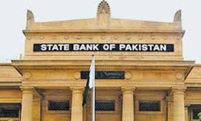 SBP's forex reserves to jump to $16 bn by end FY21 , Aug 19, 2020