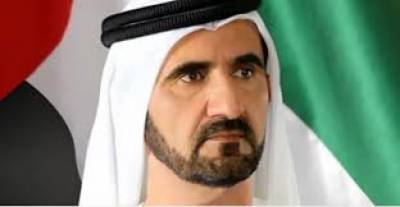 UAE connects first Arab nuclear plant to power grid , Aug 19, 2020