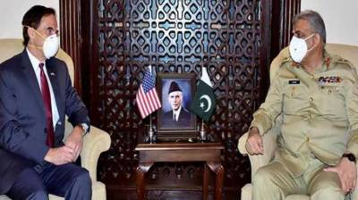 US Envoy pays farewell visit to COAS Bajwa August 19, 2020