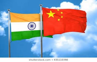 18th meeting of China-India border affairs consultation, coordination mechanism held , Aug 20, 2020