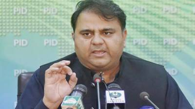 Chaudhry Fawad terms Pak-Saudi relations as invincible in changing global scenario , Aug 20, 2020