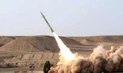 Iran unveils missiles with increased range , Aug 20 ,2020