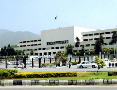 Joint session of parliament will be held in Islamabad today August 20, 2020