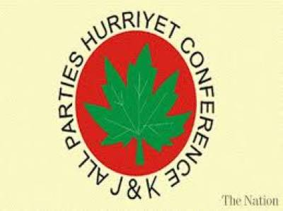 Modi gov;t using fake letters to malign Hurriyat, freedom struggle: APHC, Aug 20, 2020
