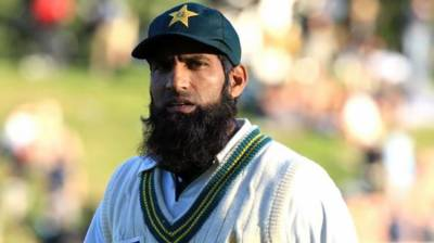 Mohammad Yousuf leads star-studded line-up of PCB coaches August 20, 2020