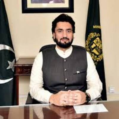 Narcotics ministry has developed one of world's largest criminals databank: Afridi, Aug 20, 2020