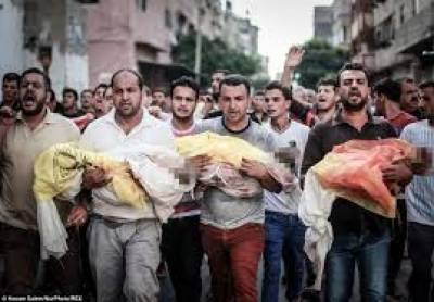 Palestinian teen shot by Israeli soldiers succumbs to wounds , Aug 20, 2020