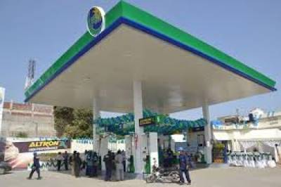 Petrol supply through dualized White Oil Pipeline to commence in few weeks, Aug 20, 2020