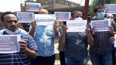 Protests continue in IIOJK against blasphemy of Prophet Muhammad (PBUH) August 20, 2020
