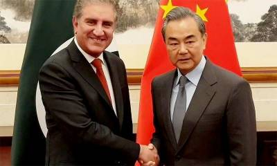Qureshi departs for China for Pak-China FM's strategic dialogue , Aug 20, 2020