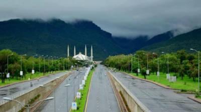 Rain forecast for Punjab, KPK, Kashmir, GB and Islamabad August 20, 2020