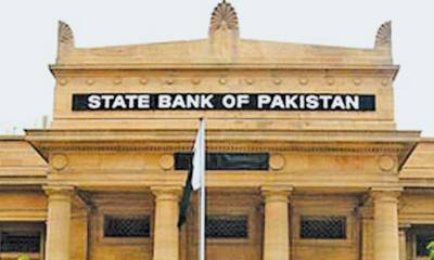 SBP mops up Rs 27.5 bn from market, Aug 20, 2020