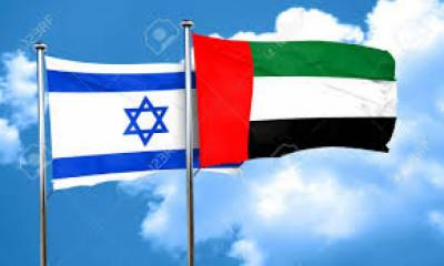UAE and Israel: five areas of shared interest , Aug 20, 2020