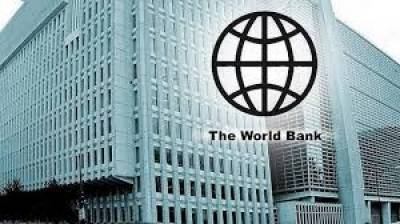 World Bank appreciates Pakistan's strong response to COVID-19 pandemic, Aug 20, 2020