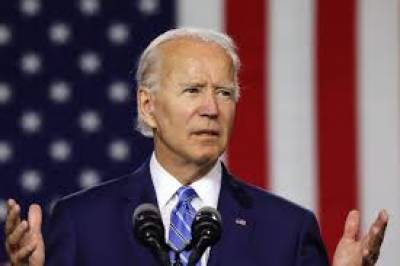 Biden officially accepts Democratic nomination for president; promises peaceful world , Aug 21, 2020