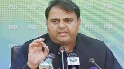 Fawad Ch terms issuance of Sehat Insaf Card to KP people a big success of govt , Aug 21, 2020