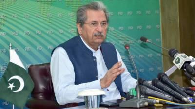Revolutionary steps taken to reform education sector: Shafqat August 21, 2020