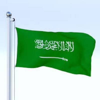 Saudi Arabia dismisses official over graft charges , Aug 21, 2020