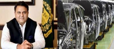 Electric buses will start plying this year: Fawad August 26, 2020
