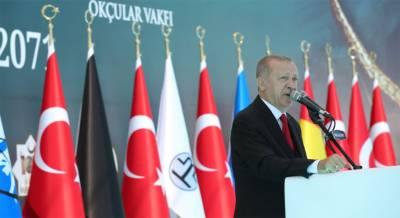 Erdogan: Turkey will make no concessions in eastern Mediterranean August 26, 2020