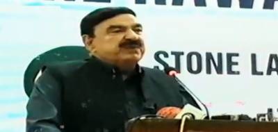 ML-1 railway project' tender to be issued by end of this month: Rasheed August 26, 2020