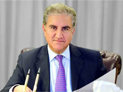 Only political solution to Afghan conflict possible through dialogue: FM August 27, 2020