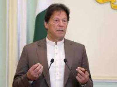 PM directs chief secretaries to expedite application approval process in construction sector, Aug 27, 2020