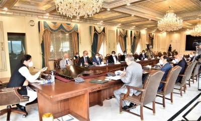 PM vows to promote exports industry August 27, 2020