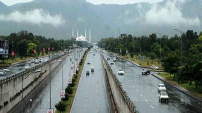 Rain thundershowers with gusty winds expected August 27, 2020