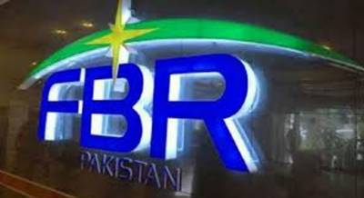 FBR directs to stop smuggling of food items August 28, 2020