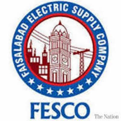 FESCO recovers Rs 14.062m from chronic defaulters in August , Aug 28, 2020
