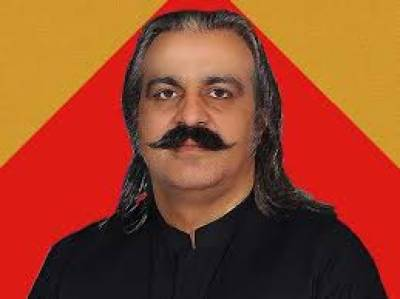GB tourism sector has huge potential for Turkish investors: Gandapur , Aug 28, 2020