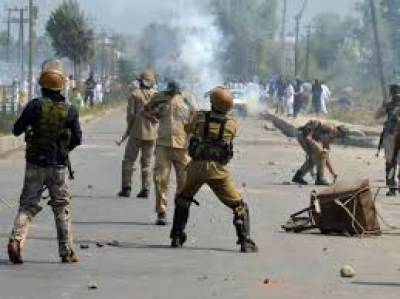 Indian police use brute force on Muharram procession in Srinagar , Aug 28, 2020