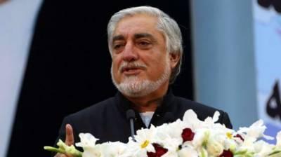 Intra Afghan talks to begin in Doha next week August 28, 2020
