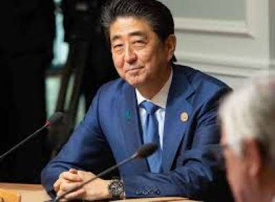 Japan PM Abe announces he will resign over health problems ,Aug 28, 2020