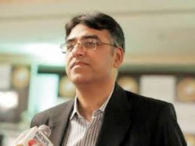PM offers full support to CM Sindh: Asad Umar , Aug 28, 2020