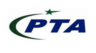 PTA asks YouTube to block indecent content , Aug 28, 2020