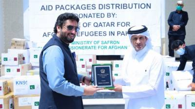 Qatar sends medical assistance for Afghan refugees to fight Covid-19 August 28, 2020