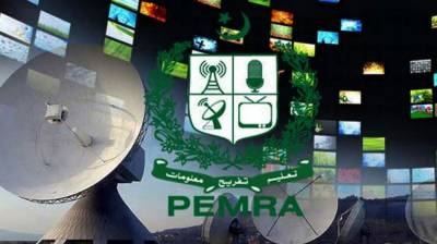 PEMRA suspends the license of the private TV Channel in Pakistan